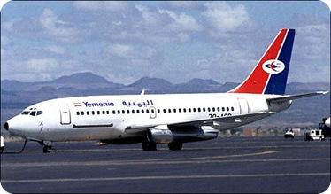 Yemen-Air-Jet