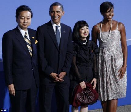 Barack Obama_Yukio Hatoyama