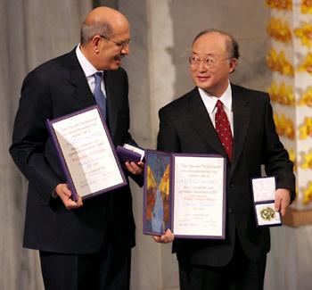 el-Baradei dan Yukiya Amano